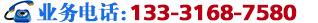 服务热线:+必威体育官网注册账号-必威体育西汉姆联